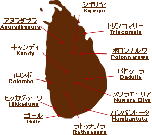 スリランカスポット地図
